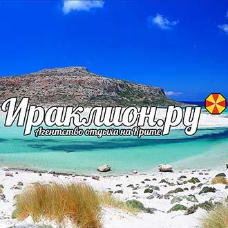 Сказочный остров Крит Достопримечательности и экскурсии Крита острова в Греции