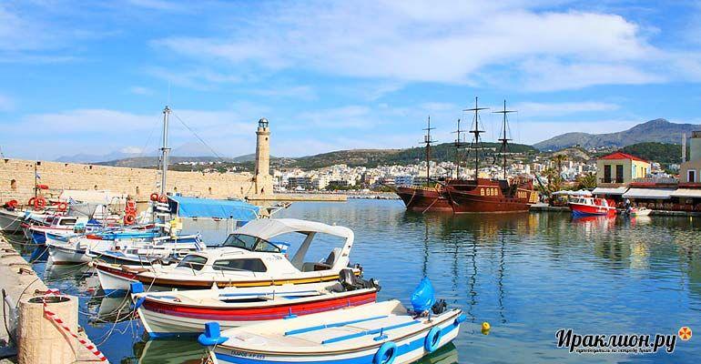 Старая гавань Ретимно. Крит, Греция.