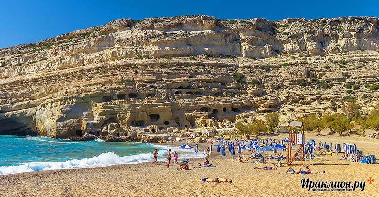 Легендарные пещеры на пляже хиппи. Крит, Греция.