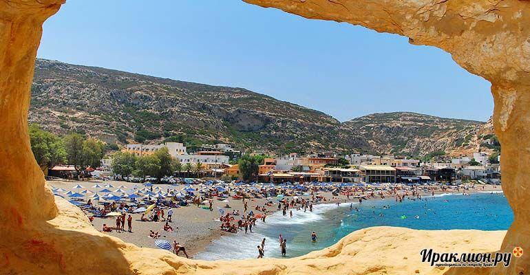 Экскурсия на пляж Матала: посещаем пляж хиппи во время обзорной экскурсии по острову. Крит, греция.