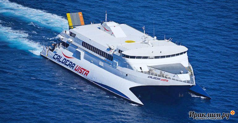 Паром Seajets Caldera Vista в открытом море между Критом и Санторини