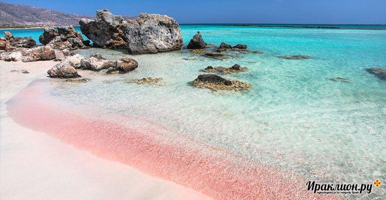 Экскурсия на розовый пляж Элафониси. Крит, Греция.