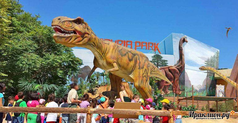 Посмотреть парк Динозаврия на Крите.