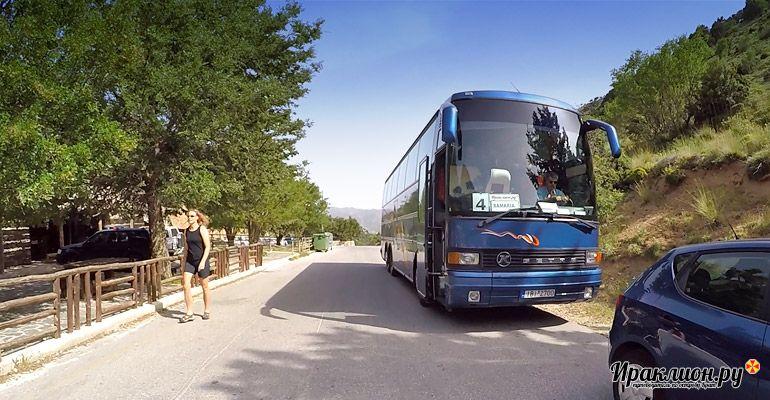 Автобус в Самарийское ущелье. Крит, Греция.