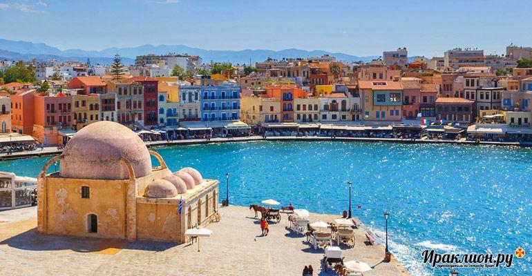 Старый город и гавань Ханьи. Крит, Греция.