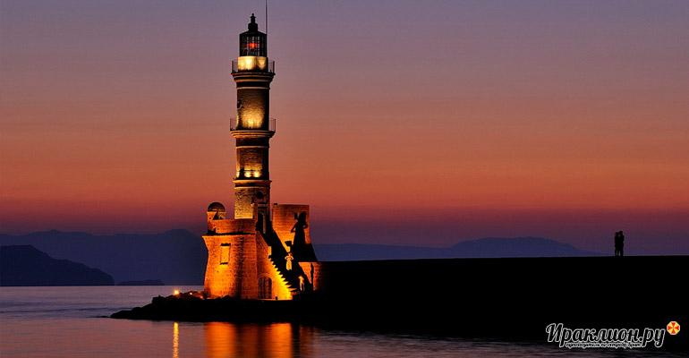 Западный Крит: маяк города Ханья.