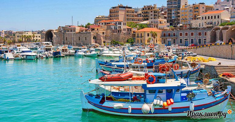 Старая гавань: морские прогулки из Ираклиона начинаются отсюда!