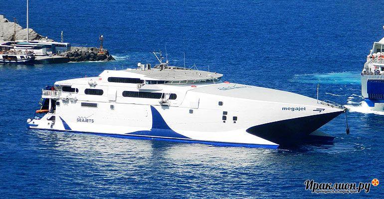 Паром Seajets Megajet на Крите
