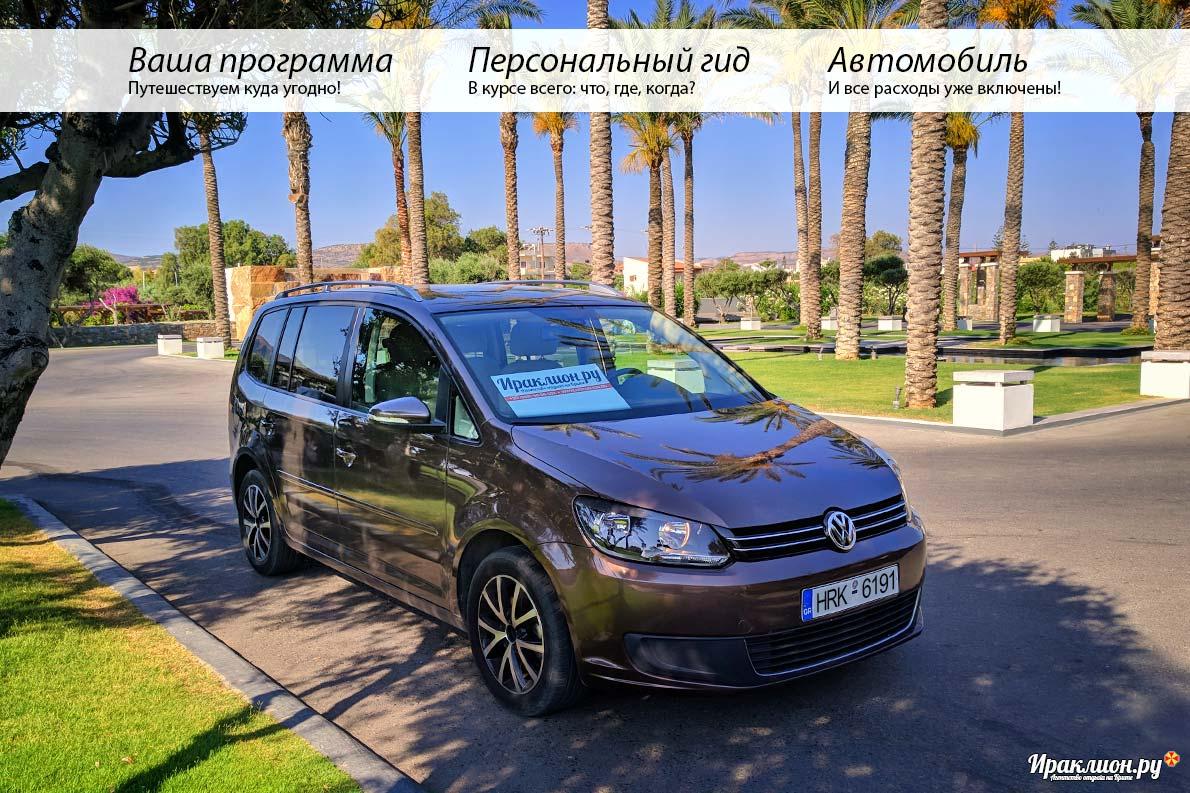 Индивидуальные экскурсии на Крите на русском языке: частные туры для насыщенного отдыха на острове