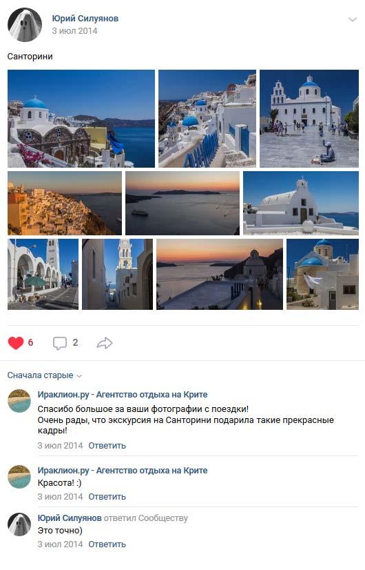 Туристы об Ираклион.ру, Крит, Греция.