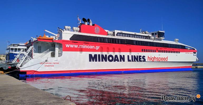 Паром Minoan Lines Santorini Palace в пути на Санторини
