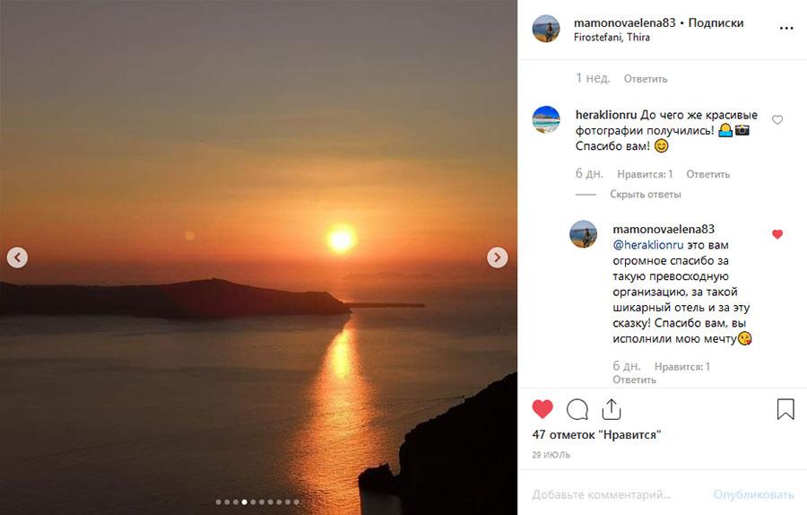 Закат в море во время двухдневной экскурсии с Крита на Санторини, Греция