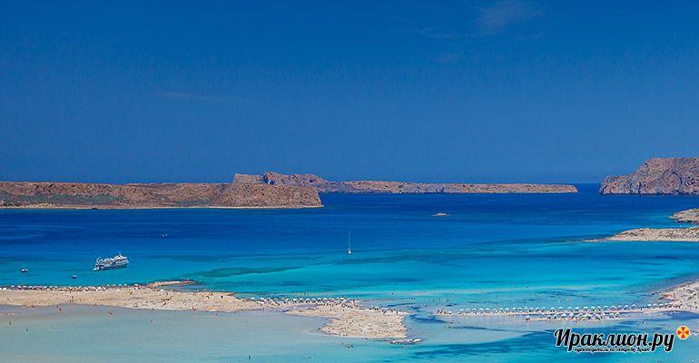 Вид на лагуну с пляжа Балос. Крит, Греция