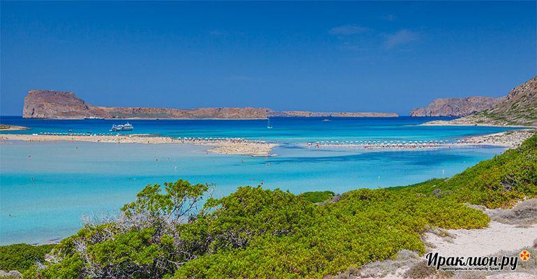 Поездки на лучшие пляжи острова Крит: лагуна Балос и остров Грамвуса, Греция