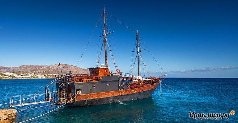Корабль на Куфониси. Крит, Греция.