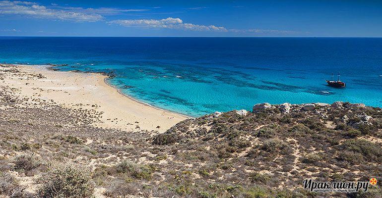 Экскурсия на остров Куфониси. Крит, Греция.