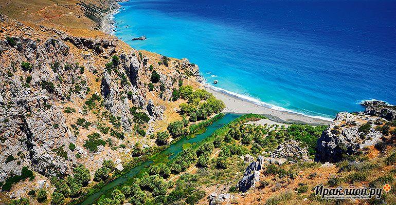 Организованная экскурсия на пляж Превели. Крит, Греция.
