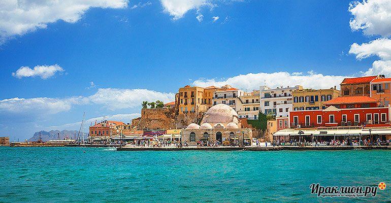 Приватный тур Венецианская Ханья, Крит, Греция