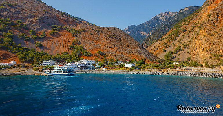 Паром из Самарийского ущелья. Крит, Греция.