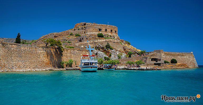 Кораблик на Спиналонгу. Крит, Греция.