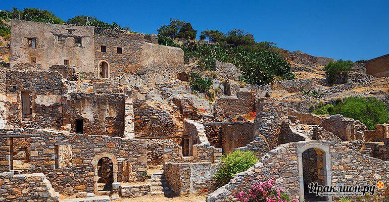 Экскурсия по Спиналонге с гидом: каждый камень хранит свою историю. Крит, Греция.